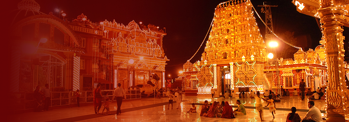 Brahmashree Narayana Guru